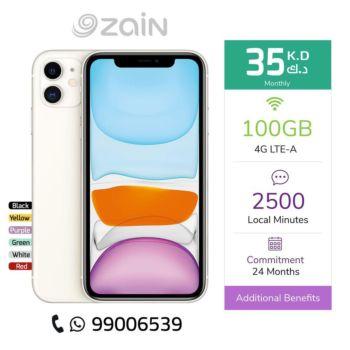 Zain - iPhone 11 - 128GB