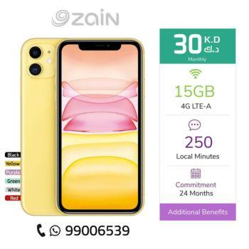 Zain - iPhone 11 - 256GB