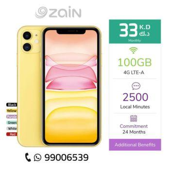 Zain - iPhone 11 - 64GB