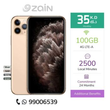 Zain - iPhone 11 Pro - 64GB