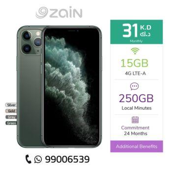 Zain - iPhone 11 Pro Max - 64GB