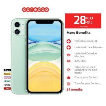 ooredoo - iPhone 11- 128GB