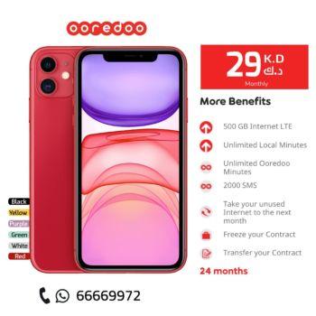 ooredoo - iPhone 11- 64GB