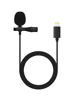 Nobbigi Clip On Lightning IOS Mobile MicroPhone (NB-012)