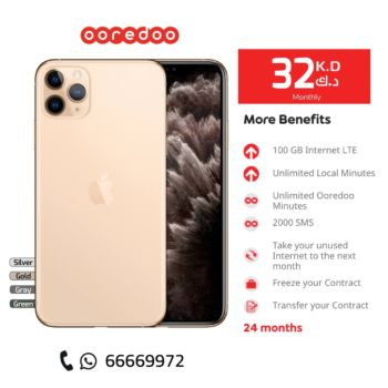 ooredoo - iPhone 11 Pro 256GB