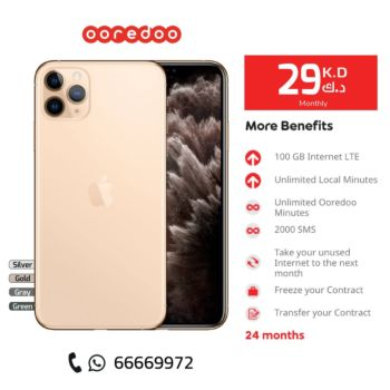 ooredoo - iPhone 11 Pro 64GB