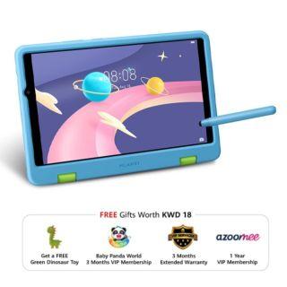 HUAWEI MatePad T 10 Kids Edition - 9.7 Inch, 32GB, 2GB RAM, Wifi With Bundle